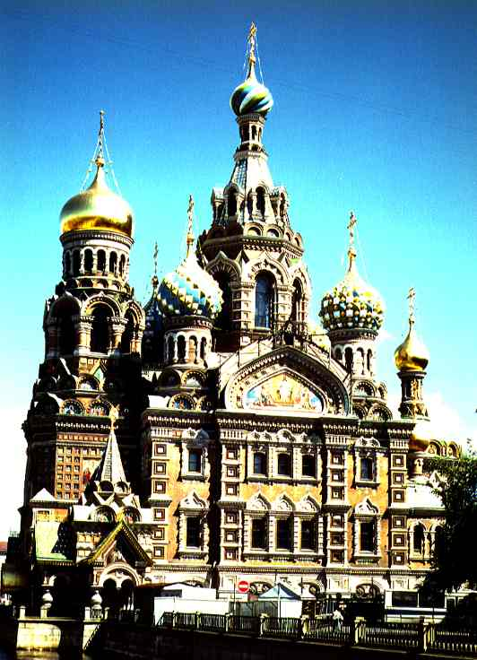 Details Of Russian Architecture A